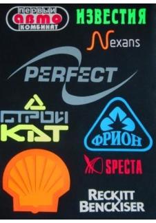 Спецодежда с логотипом Термопечать